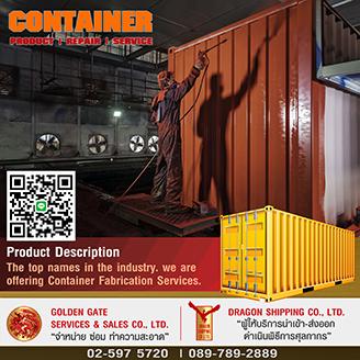 GOLDEN GATE-Shipping & Transport-Sidebar1