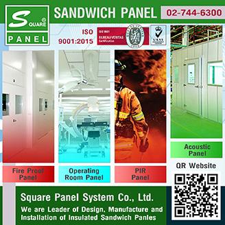 SQUARE-Hospital & Pharma-Sidebar1
