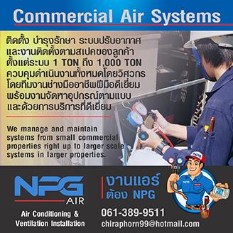 NPG AIR-USA-Sidebar2