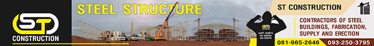ST CONSTRUCTION-Agriculture-Strip-Head