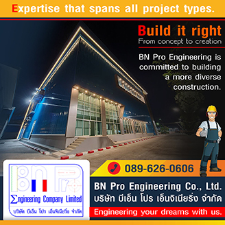 BN Pro ENGINEERING-Agriculture-Sidebar1