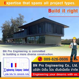 BN Pro ENGINEERING-Property-Sidebar2
