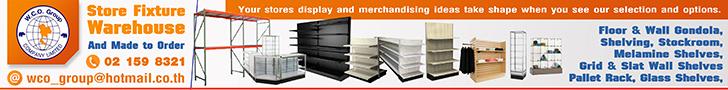 WCO Group-Retail-StripHead