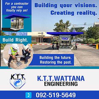 KTT2-ARTICLES-Sidebar4