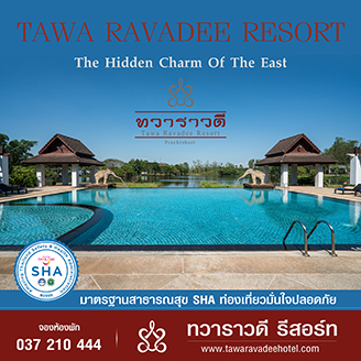 Tawaravadee-Travel-Sidebar2