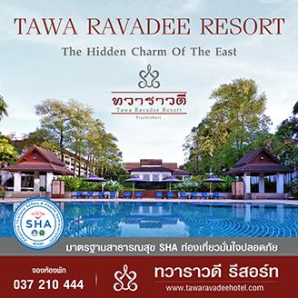 Tawaravadee-Hotels & Restaurants-Sidebar2