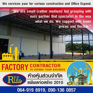 RPP 168-I do business?-Sidebar2