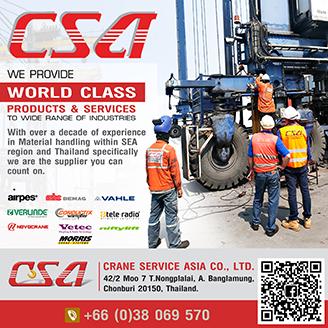CSA-HEAVY-Sidebar5