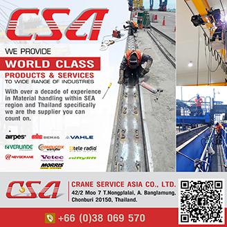 CSA-Metals & Mining-Sidebar1