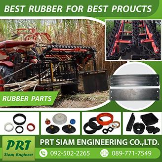 PRT-Agri Innovation-Sidebar2