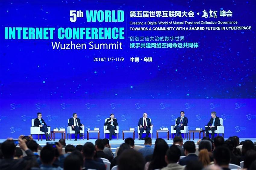 """ซีอีโอ """"เพอร์เฟค เวิลด์"""" ร่วมประชุม 2018 World Internet Conference ณ เมืองอู่เจิ้น มณฑลเจ้อเจียง"""