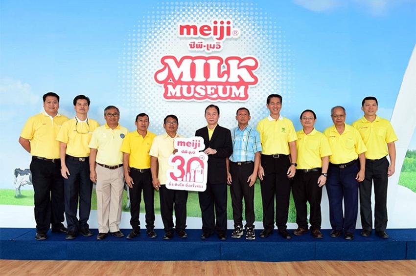 ซีพี-เมจิ ฉลอง 30 ปี ยิ่งใหญ่ เพื่อคนไทยแข็งแรง นมไทยยั่งยืน