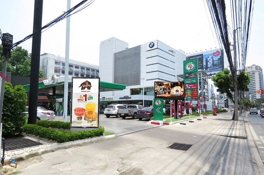 TSF เล็งขายป้ายโฆษณาในปั้มน้ำมัน PT กว่า 1,800 แห่งทั่วประเทศ