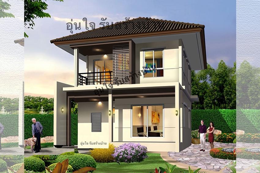 """สร้างบ้านกับ """"อุ่นใจ รับสร้างบ้าน"""" งบประมาณเริ่มต้นเพียง 1.79 ล้าน พร้อมแบบบ้านอิ่มสุข ซูเปอร์คุ้มร่วมสมัย 2 ชั้น"""