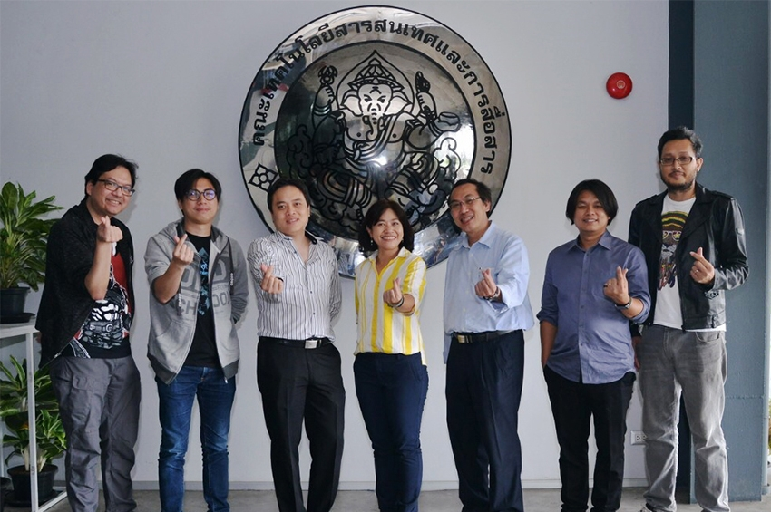 ICT SILPAKORN จัดประชุมพัฒนาหลักสูตรรองรับตลาดสื่อดิจิทัล