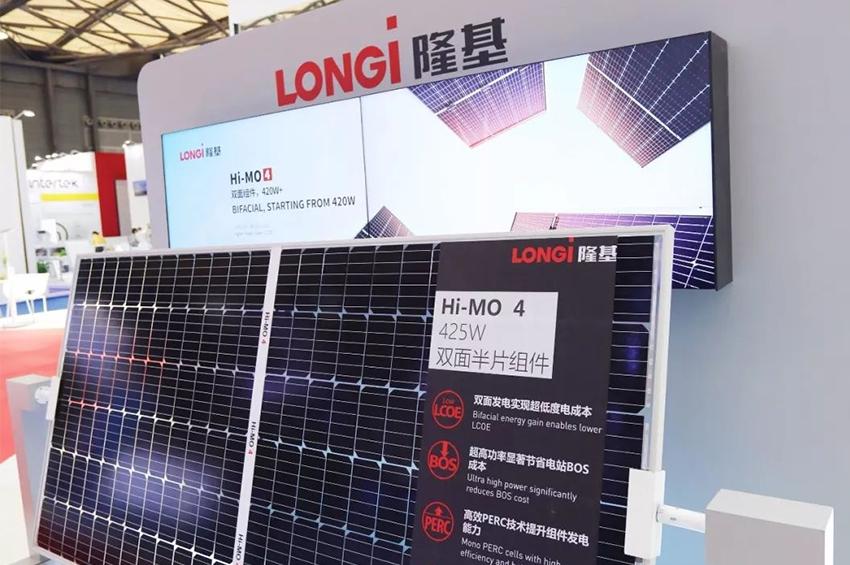 LONGi ได้รับคำสั่งซื้อโมดูล Hi-MO4 จำนวน 50MW