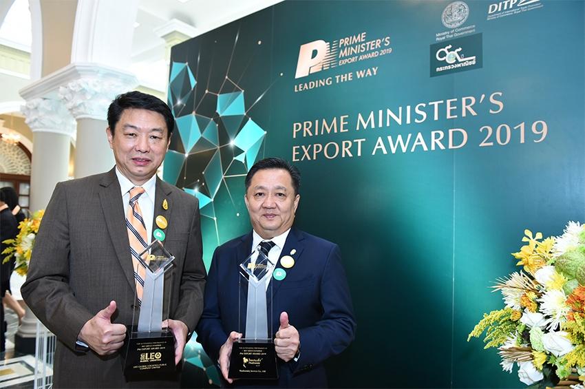 LEO รับรางวัล PM Award 2019