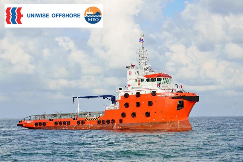 """""""ยูนิไวส์ ออฟชอร์"""" พัฒนาเรือขนส่ง มุ่งสู่ความเป็นเลิศด้านการบริการ"""