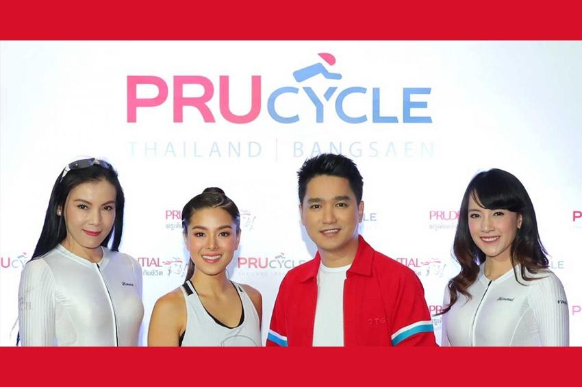 """'ลีเดีย – เอ๊ะ' ชวน 'ปั่นปิดเมือง' ในงาน """"PRUcycle Thailand 2018"""" ธันวาคมนี้"""