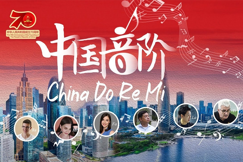 จีนเตรียมฉลองวันชาติยิ่งใหญ่