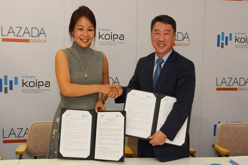 """""""ลาซาด้า"""" จับมือสำนักงานทรัพย์สินทางปัญญาเกาหลีใต้ คุ้มครองแบรนด์สินค้าและผู้บริโภค"""