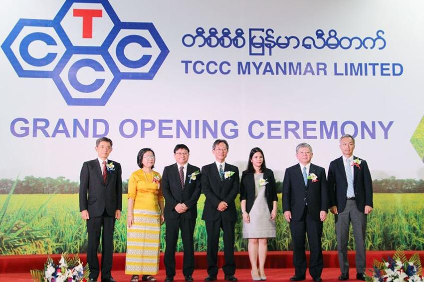 ไทยเซ็นทรัลเคมีฯ เปิดโรงงาน รุกตลาด CLMV ขยายฐาน มุ่งสู่ความเป็นหนึ่งใน ASEAN ประเดิมประเทศเมียนมาร์