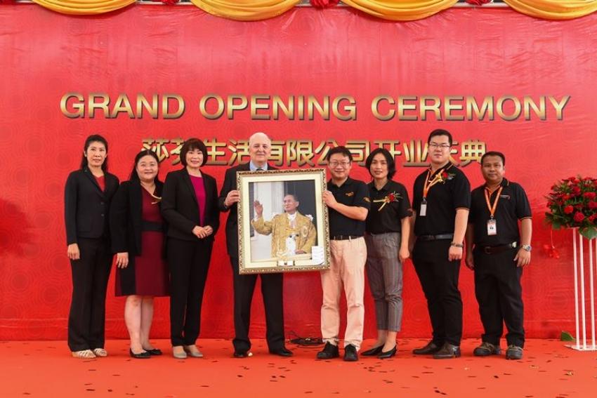 Saffron Living เปิดโรงงานผลิตแห่งใหม่ในอีอีซี