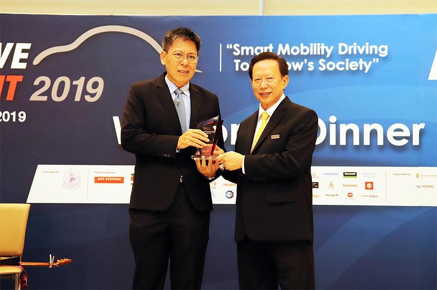 BIG ร่วมสนับสนุนการจัดงาน Automotive Summit 2019