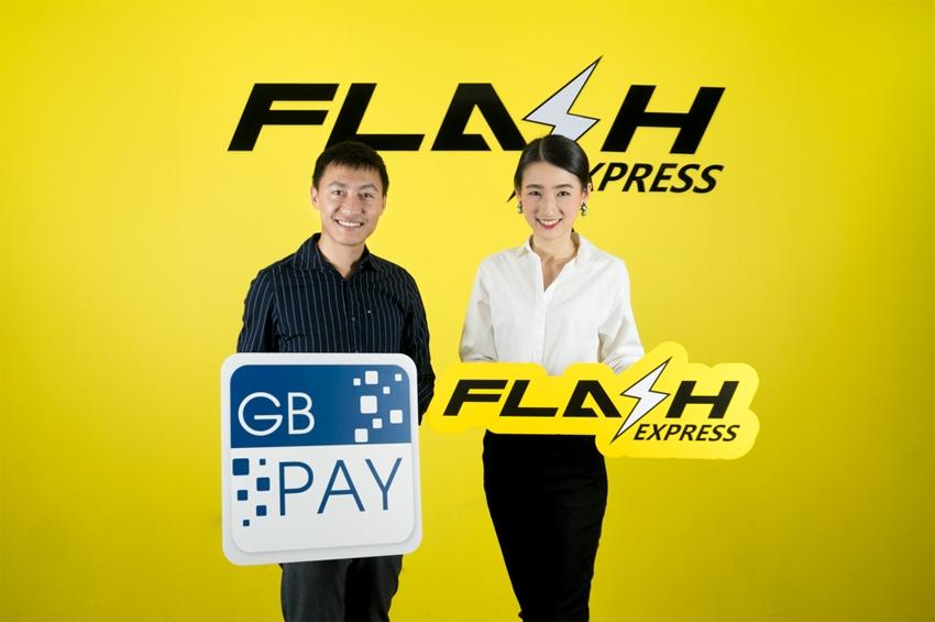 Flash Express จับมือ GB Prime Pay พัฒนาระบบชำระเงินผ่าน QR Cash