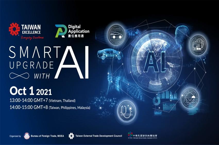 ไต้หวันเตรียมพร้อมเป็น Tech Hub ใหม่ของโลกกับงาน อัพเกรดความอัจฉริยะกับเทคโนโลยีปัญญาประดิษฐ์จากไต้หวัน