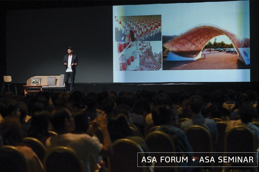'ASA FORUM' ทอล์กสร้างแรงบันดาลใจ โดยสถาปนิกชั้นนำระดับโลก