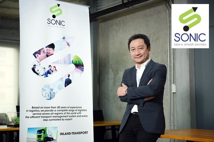 SONIC ยกระดับบริการขนส่งสินค้าอันตราย