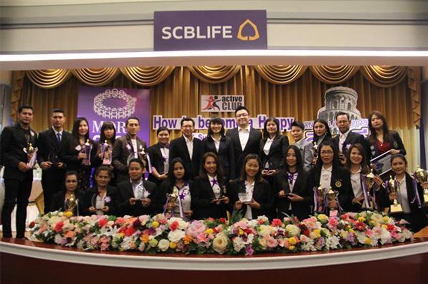 SCBLIFE จัดกิจกรรม Active Club ปลุกพลังความสำเร็จ