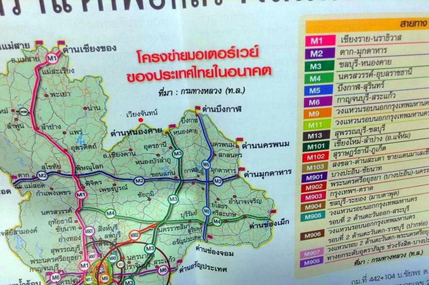 ประมูลมอเตอร์เวย์ทั่วไทย  9 หมื่นล้านบาท