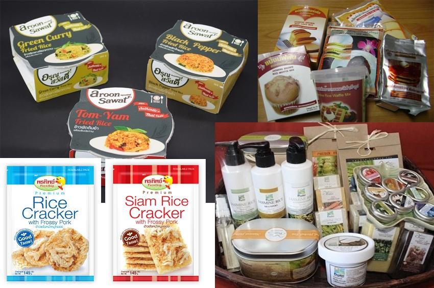 สถาบันอาหาร รับสมัคร SME พัฒนาผลิตภัณฑ์แปรรูปจากข้าวหอมมะลิ