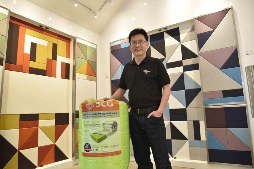 สยามไฟเบอร์กลาส ผู้ผลิตฉนวนกันเสียงด้วยวัสดุใยแก้ว เจ้าแรกแห่งประเทศไทย