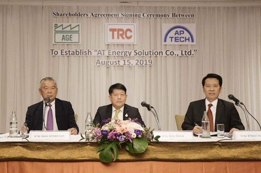 TRC จับมือพันธมิตรลุยธุรกิจพลังงาน และจัดตั้งบริษัทย่อยใหม่ รุกธุรกิจคลังสินค้า