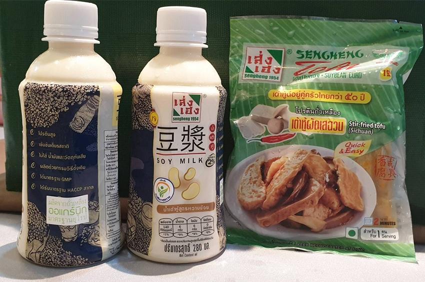 nfi เร่งยกระดับอุตสาหกรรมแปรรูปอาหารด้วยนวัตกรรม