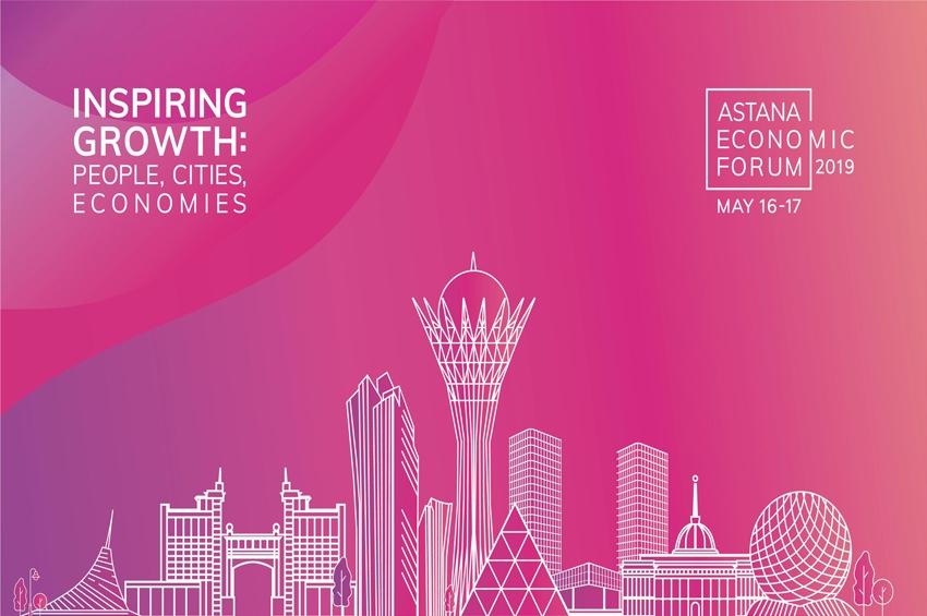 Astana Economic Forum ครั้งที่ 12 ในคาซัคสถาน 16-17 พ.ค.