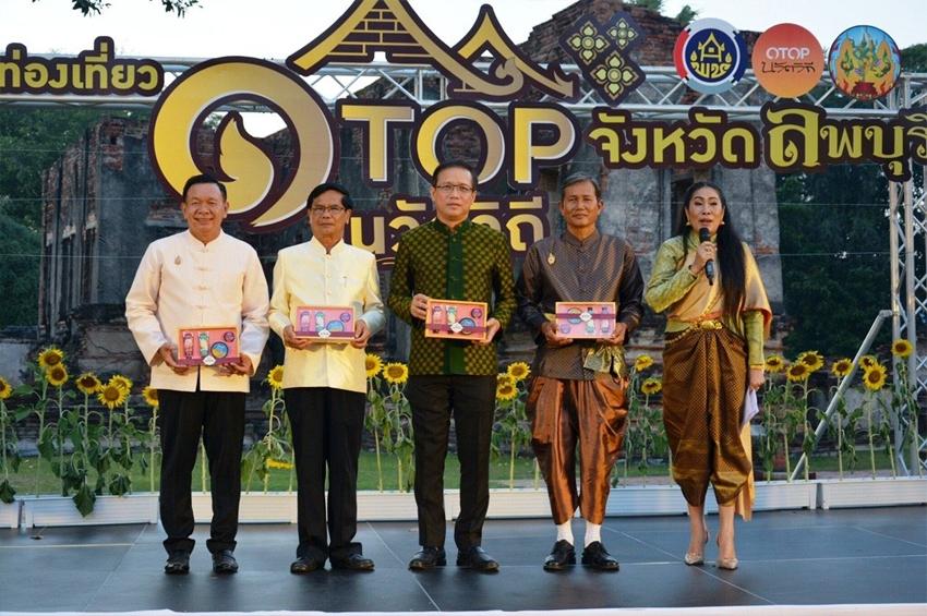 ลพบุรีเปิดตัวชุมชนท่องเที่ยว OTOP นวัตวิถี หนุน 34 หมู่บ้าน ชูสินค้าเชื่อมโยงแหล่งท่องเที่ยว