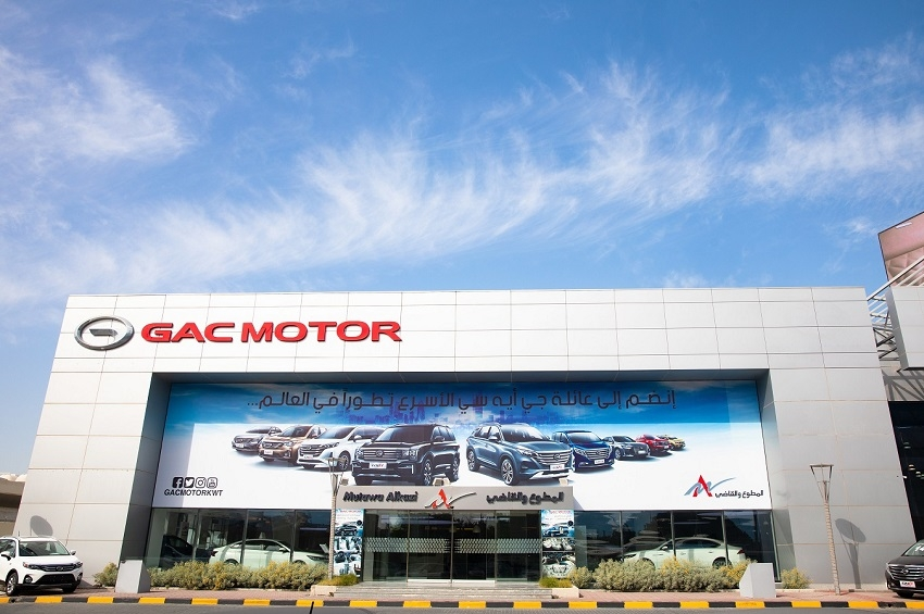 GAC MOTOR ทำหน้าที่เป็นสะพานกระชับความร่วมมือทวิภาคีจีน-คูเวต