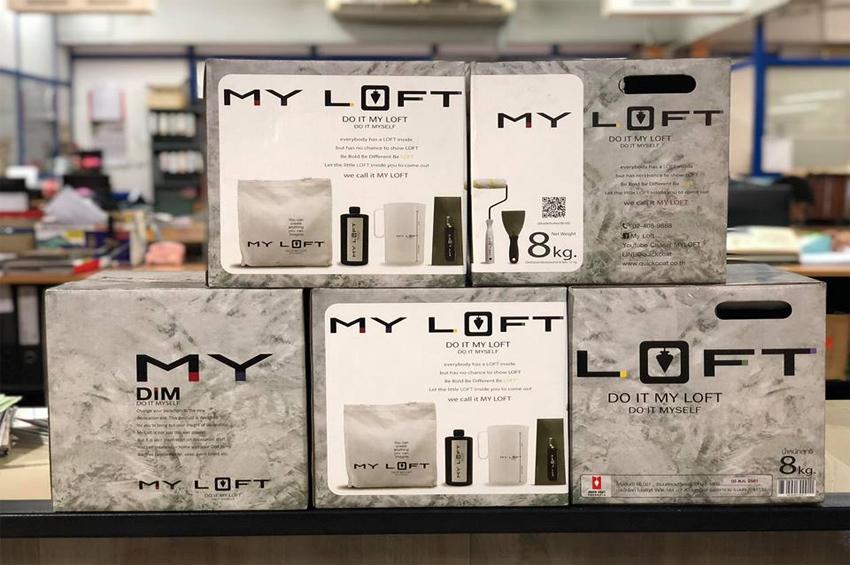QUICK COAT เปิดตัวสินค้าใหม่ 'MY LOFT'