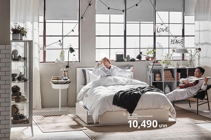 ใหม่ IKEA Catalogue 2020