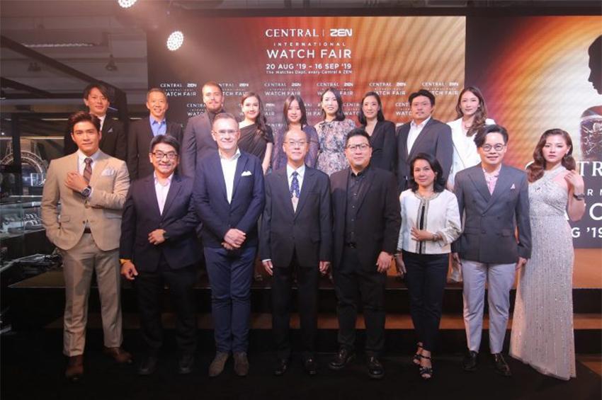 ฟินาเล่สุดตระการตา! ในงาน Central | ZEN International Watch Fair 2019