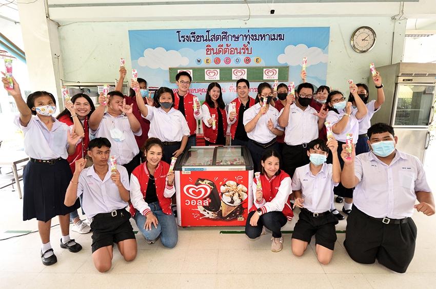 """""""วอลล์สุขส่งยิ้ม"""" ปี 2 แจกไอศกรีม 2 ล้านแท่ง ส่งต่อความสุขให้คนไทยทั่วประเทศ"""