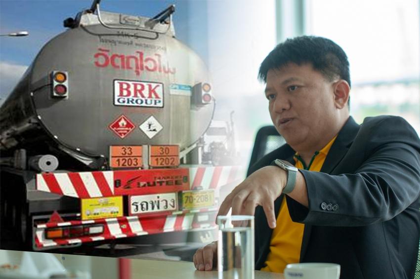 BRK Group จากจุดเริ่มต้นรถบรรทุกน้ำมันเพียง 2 คัน