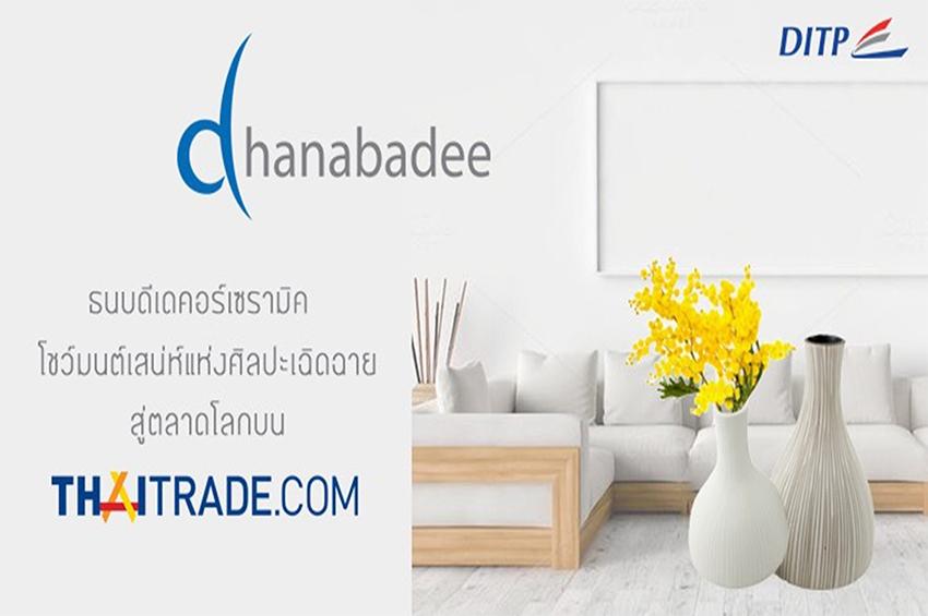 ธนบดี โชว์มนต์เสน่ห์แห่งศิลปะ เฉิดฉายสู่ตลาดโลกบน Thaitrade.com