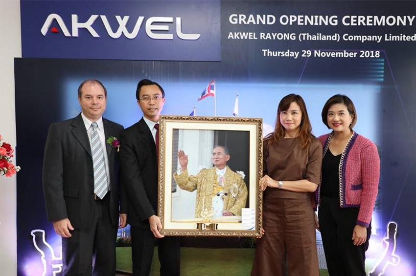 AKWEL ทำพิธีเปิดโรงงานแห่งใหม่