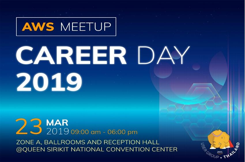 """Meetup: Career Day 2019  """"เส้นทางสู่อาชีพ AWS Cloud"""""""
