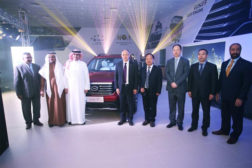 GAC Motor เปิดศูนย์บริการและจำหน่ายรถใหญ่ที่สุดในซาอุดีอาระเบีย